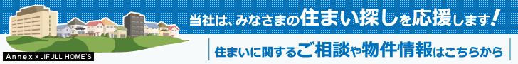 株式会社日本信用開発